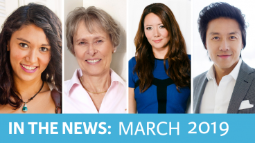 In The News: March 2019
